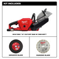 Milwaukee 2786-20 M18 FUEL Lithium-Ion 9 in. Cut-Off Saw with ONE-KEY (Tool Only) image number 15