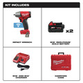 Milwaukee 2758-22 M18 FUEL 5.0 Ah Cordless Lithium-Ion 3/8 in. Compact Impact Wrench Kit with Friction Ring & ONE-KEY Connectivity image number 1