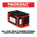 Milwaukee 2357-20 M18 PACKOUT Lithium-Ion Cordless Light/Charger (Tool Only) image number 3