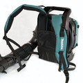 Makita EB7660TH 75.6 cc MM4 4-Stroke Engine Tube Throttle Backpack Blower image number 1