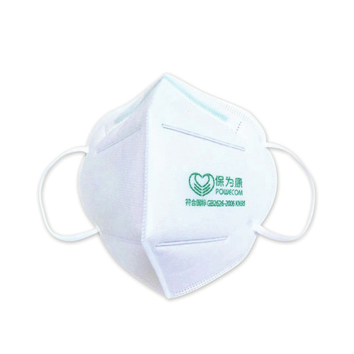 GN1 KN95PK KN95 Mask, White, 10/Pack image number 0