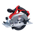 Milwaukee 2696-25 M18 Lithium-Ion Cordless 5-Tool Combo Kit image number 5