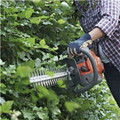 Husqvarna 122HD60 21.7cc Gas 23 in. Dual Action Hedge Trimmer image number 1